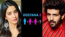 Janhvi Kapoor And Kartik Aaryan To Star In Karan Johar's Dostana 2