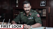 Vicky Kaushal's FIRST LOOK as Field Marshal Sam Manekshaw is OUT