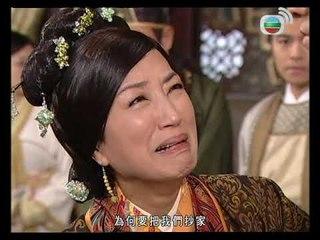 天機算 第12集 (馬浚偉,楊思琦,陳浩民,元華,李施嬅)