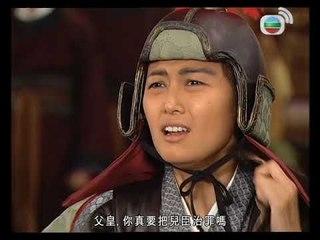 天機算 第3集 (馬浚偉,楊思琦,陳浩民,元華,李施嬅)