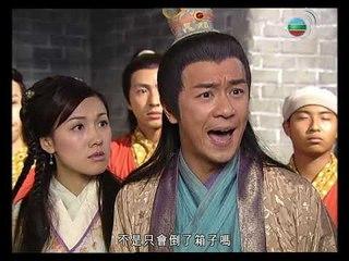 天機算 第10集 (馬浚偉,楊思琦,陳浩民,元華,李施嬅)