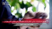 تفاصيل مذهلة حول اغتيال الفلسطيني زكي مبارك  في السجون التركية.. ما علاقة خاشقجي بالأمر؟