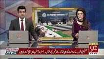 Inside Story Of Maulana Fazlur Rehman's APC