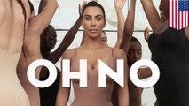 Kim Kardashian trademarked the word 'Kimono'