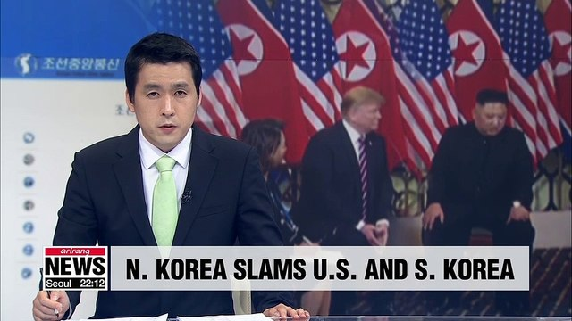 """N. Korea slams U.S. for continuing """"hostile acts"""" and S. Korea for mediating"""