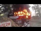 Private bus catches fire in Punjab