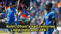 World Cup 2019 | Kohli, Dhoni's half centuries help India post 268/7
