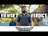 Viewers' verdict | Chennai reacts to Nivin Pauly's 'Mikhael'