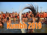 KUMBH MELA 2019: Devotees take a dip in the Sangam on Makar Sankranti