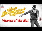 Viewers' verdict | Chennai reacts to STR's 'Vantha Rajavathaan Varuven'