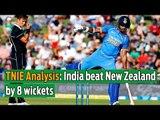 TNIE Newsroom Talk: India beat New Zealand by 8 wickets in first ODI