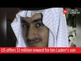 US offers $1 million reward for Osama bin Laden's son