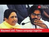 Mayawati and  Pawan Kalyan campaign together in Vijayawada