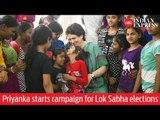 Priyanka Gandhi kick-starts campaign for Lok Sabha elections in Prayagraj