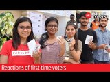 India elections 2019: How did first-time voters feel after casting their vote?
