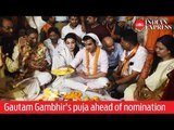 Former cricketer and BJP candidate Gautam Gambhir's puja ahead of nomination