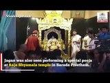 Jagan Mohan Reddy meets Sri Sarada Peetham pontiff, seeks blessings