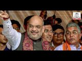 'Unishe half, ekushe saaf': How BJP scripted its remarkable Bengal success story