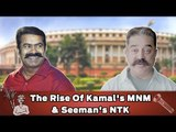 Alternative Politics In Tamil Nadu: The rise of Kamal's MNM and Seeman's NTK