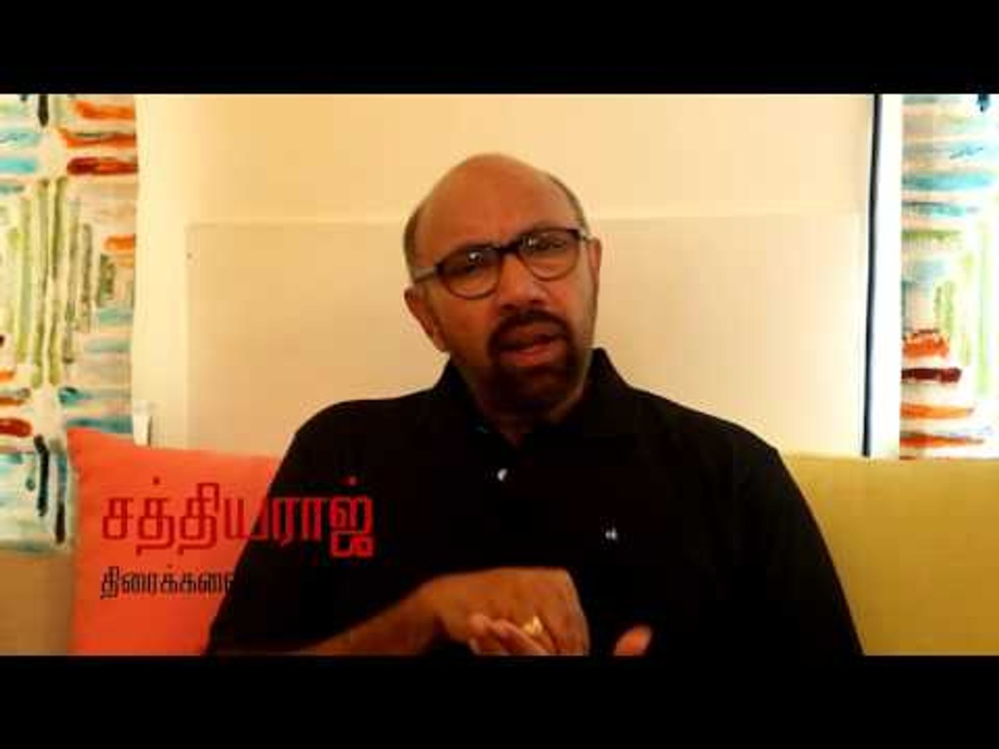 Actors Sathyaraj, Vivek and other celebrities joins hands to end a 'dirty' practice