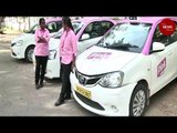 Pink Taxi: Coimbatore gets its first all women cab service
