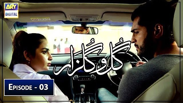 Gul-o-Gulzar Episode 3 ARY Digital Drama 27th June 2019