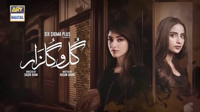 Gul-o-Gulzar ¦ Ep 3 ¦ 27th June 2019 ¦ ARY Digital Drama