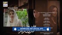 Gul-o-Gulzar  Episode 4 Promo ARY Digital Drama - 27th June 2019