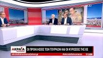 """""""Θεοδωρακίδης και Υφαντής για τις προκλήσεις της Τουρκίας και τις κυρώσεις της ΕΕ"""""""