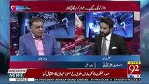 Arif Nizami's Views About Pakistan Vs New Zealand Match