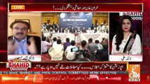 Dr Shahid Masood's Views About All Parties Conference