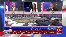 Paison Par Focus Nahi Aur Ispe Baat Horahi Hai Ke Nawaz Sharif Sahab Chale Jaen Aur.. Haroon Rasheed Telling Inside Info