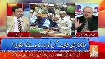 Shahbaz Sharif Nay Aaj Nawaz Sharif Say Milnay Say Inkar Kardia Hai -Chaudhry Ghulam Hussain