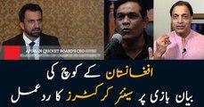 Senior Cricketers blast Afghanistan Coach's snide remarks against Pakistan