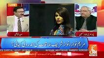 Khawatin Ne Be JIT Walo Dhamkiya Di Hain..Saeed Qazi