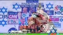 Do we call them Jews or Zionists؟