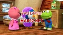 경마배팅사이트 MA892 NET  ,인터넷경마사이트 ,온라인경마 ,인터넷경마