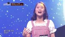 [풀버전] 15세 뮤지컬 천재 소녀, 송하나의 '캐치 미 이프 유캔 - Fly, Fly Away'