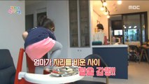 [KIDS] A kid who insists to watch tv during the meal time, 꾸러기식사교실 20190628