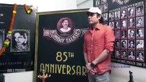 The Bombay Talkies Celebrates 85th Anniversary With Founder Azaad