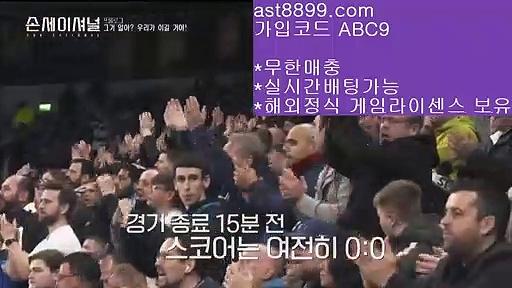 ✅Euro Soccer Bonus✅  8   캐슬 피크 토토     https://ast8899.com ☆ 코드>>ABC9   캐슬 피크 토토   8  ✅Euro Soccer Bonus✅