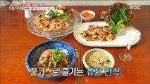 [TASTY] Fusion Korean Cuisine, 생방송오늘저녁 20190627