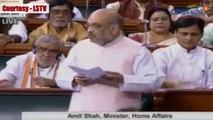 Home Minister Amit Shah table Jammu kashmir reservation amendment bill in Loksabha | Oneindia News