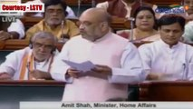 Home Minister Amit Shah table Jammu kashmir reservation amendment bill in Loksabha | Oneindia News