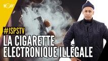 Je sais pas si t'as vu... La cigarette électronique illégale