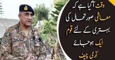 """""""Nation should be united for economic stability"""": COAS"""