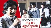 Premiere Launch Of Amitabh Bachchan Starrer 'Agneepath'