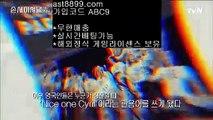 각티비 [[[[ ast8899.com ▶ 코드: ABC9◀  블랙티비 [[[[ 토트넘손흥민 [[[[ 프로배구선수연봉 [[[[ 류현진중계 [[[[ 한국여자배구la다저스류현진 ㎟ ast8899.com ▶ 코드: ABC9◀  라이브스코어하키 ㎟ 스포츠토토분석와이즈토토 ㎟ 네임드사이트 ㎟ 슈퍼맨tv ㎟ 슈퍼맨tv바카라사이트4ast8899.com ▶ 코드: ABC9◀  라이브스코어맨4해외배팅하는법배구선수순위 只 ast8899.com ▶ 코드: ABC9◀  사다리
