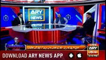 ARY NEWS World Cup special program with Najeeb ul Hasnain 28th June 2019