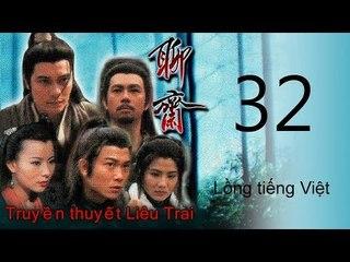 Truyền thuyết Liêu Trai 32/35 (tiếng Việt) DV chính: La Gia Lương,Lý Mỹ Phụng; TVB/1996